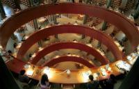Universidad Nacional de Educación a Distancia (UNED) Biblioteca